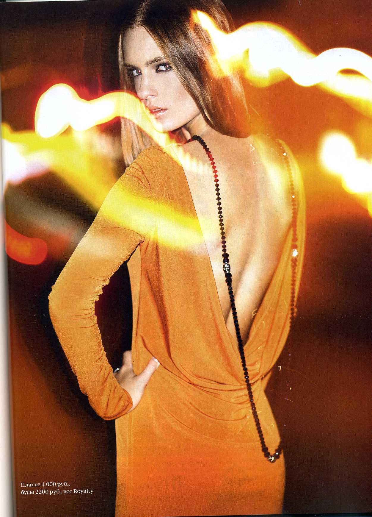 Eliseeva Alena Stol'nik magazine (5)