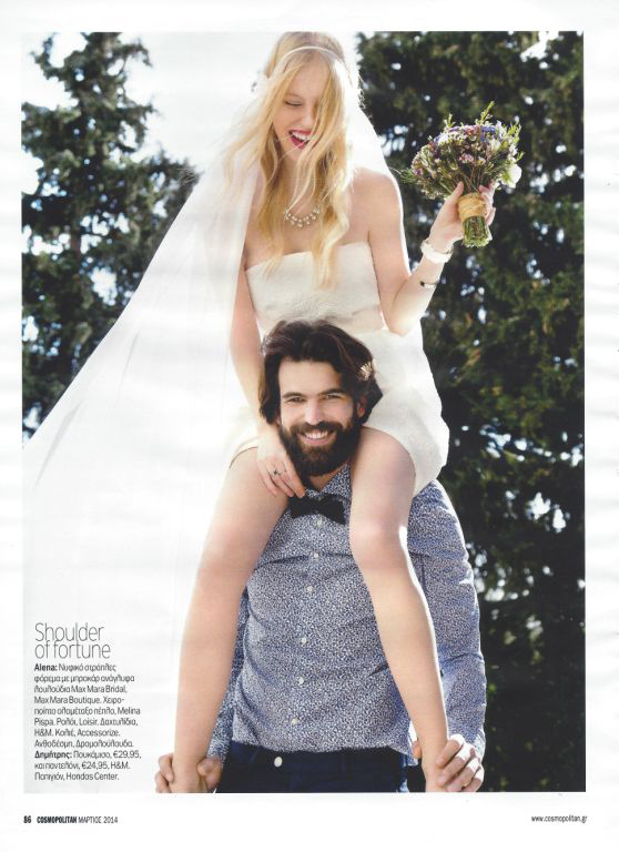 Alena for Cosmopolitan 5