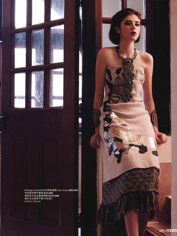 more magazine (2)
