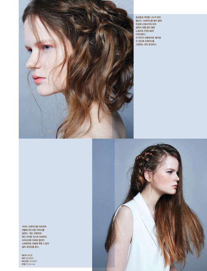 Anna Arkhipova Graphy mag 3